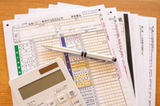 会社員でも確定申告で税金を取り戻すことができる(イメージ)