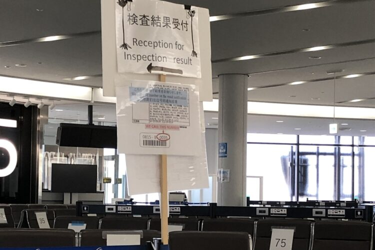 成田空港ではすべての入国・帰国者にウイルス検査が義務付けられている