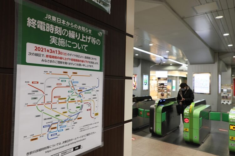 JR東日本は利用者激減で変動運賃制の導入も検討している(時事通信フォト)