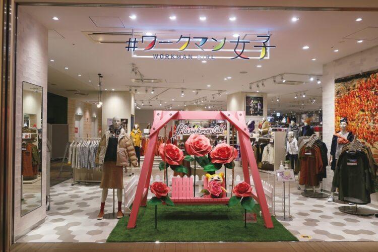 昨年、横浜にオープンした、話題の「#ワークマン女子」(画像/ワークマン提供)