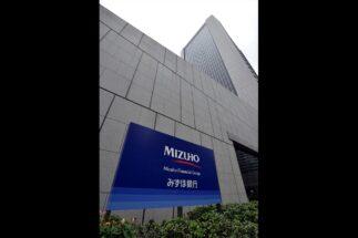 渋沢栄一が興して今も残っている会社 150年後の「勝ち組」「負け組」