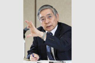 日銀の買い支えも令和の株価バブルに拍車をかける(写真は黒田東彦・日銀総裁/共同通信社)