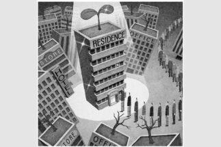 都心部のマンション需要は依然として高いが…(イラスト/井川泰年)