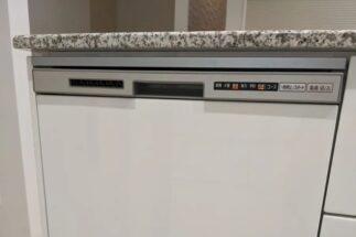 食洗機や洗濯機などをいつ使うかで電気代も変化