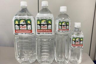 500mlから2Lまで4サイズ展開している富士ミネラルウォーターの保存水