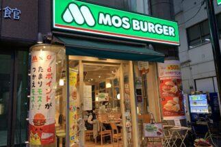値上げに踏み切ったモスバーガーに消費者の反応は?