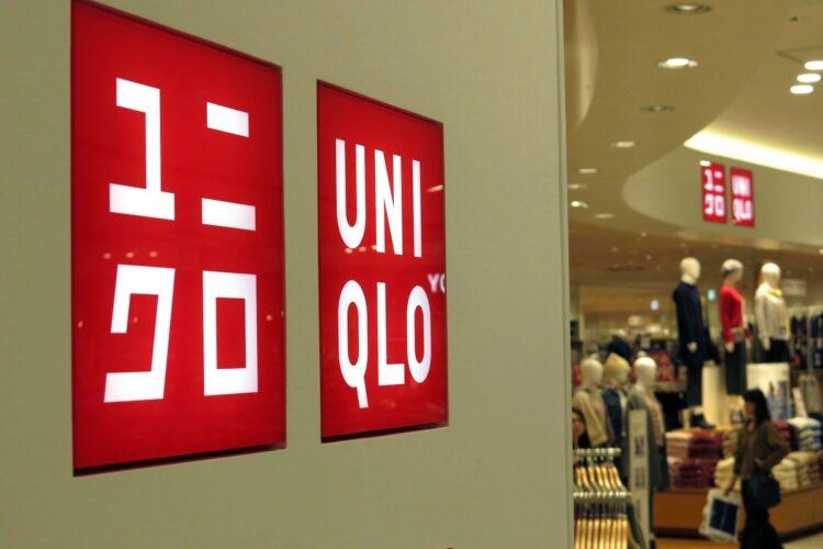 ユニクロ、GUの全商品が約9%値下げに(Getty Images)
