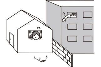 隣のマンションからわが家の庭にゴミをポイ捨て どこに相談するべきか