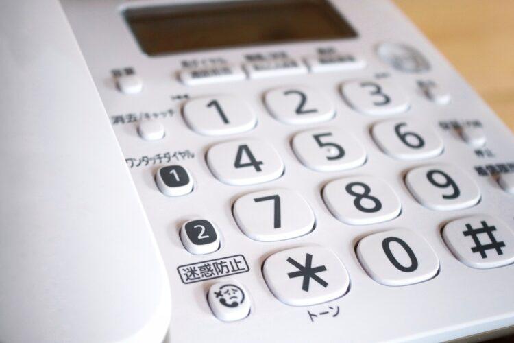 固定電話が特殊詐欺の温床となっている現実も(イメージ)