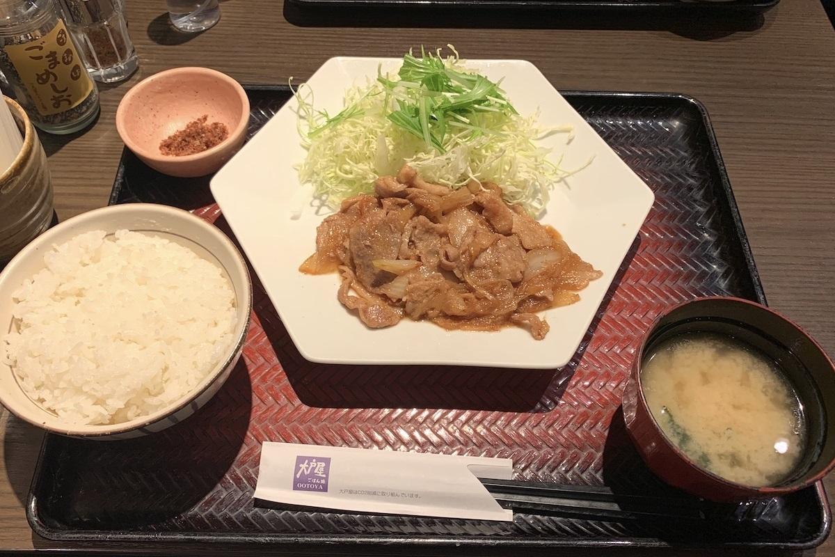 100円値下げされた大戸屋の『豚の生姜焼き定食』