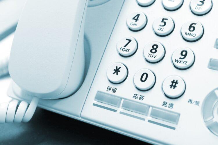 固定電話が特殊詐欺の温床になる側面も(イメージ)