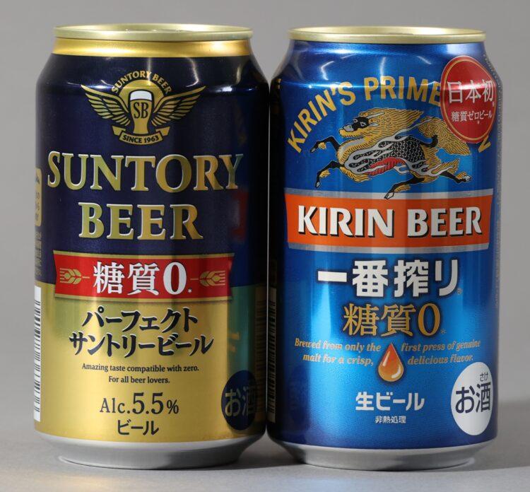 糖質ゼロビールの登場はビール党にとってもうれしい限り(キリンの「一番搾り 糖質0(ゼロ)」とサントリーの「パーフェクトサントリービール」)