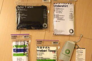 ファミリーマートで販売されている「Convenience Wear」