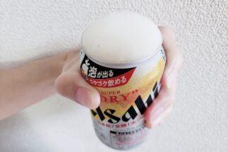ビール党も絶賛!先行販売から大人気の「生ジョッキ缶」飲んでみた