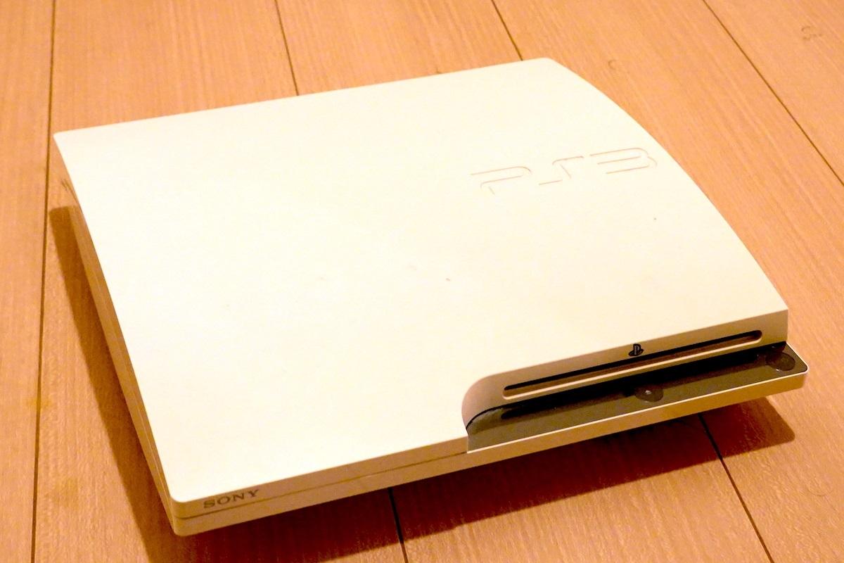 今夏にデジタルコンテンツの新規ダウンロード販売が停止される「PlayStation 3」