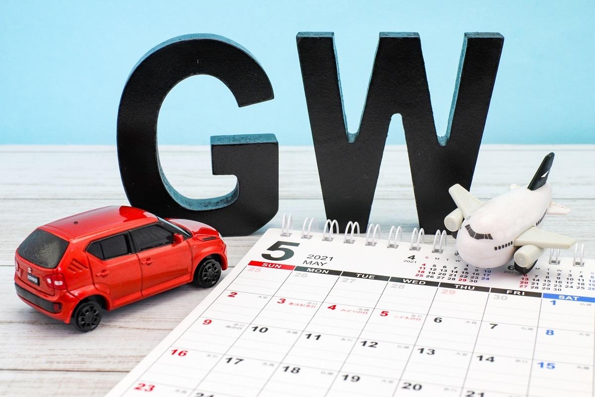 コロナ禍の2度目のGWどう過ごす?