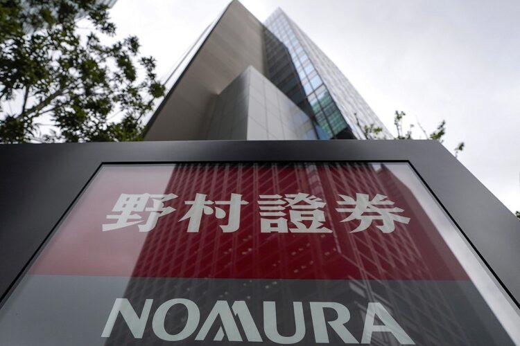 野村ホールディングスの損失額は約2200億円にものぼるとされる(写真/時事通信フォト)