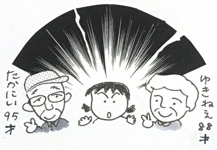 """80代と90代の""""ゆきねえ""""と""""たかにい"""""""