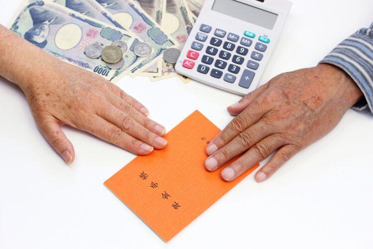 年金だけでは足りない高齢者世帯の現状とは?(Getty Images)