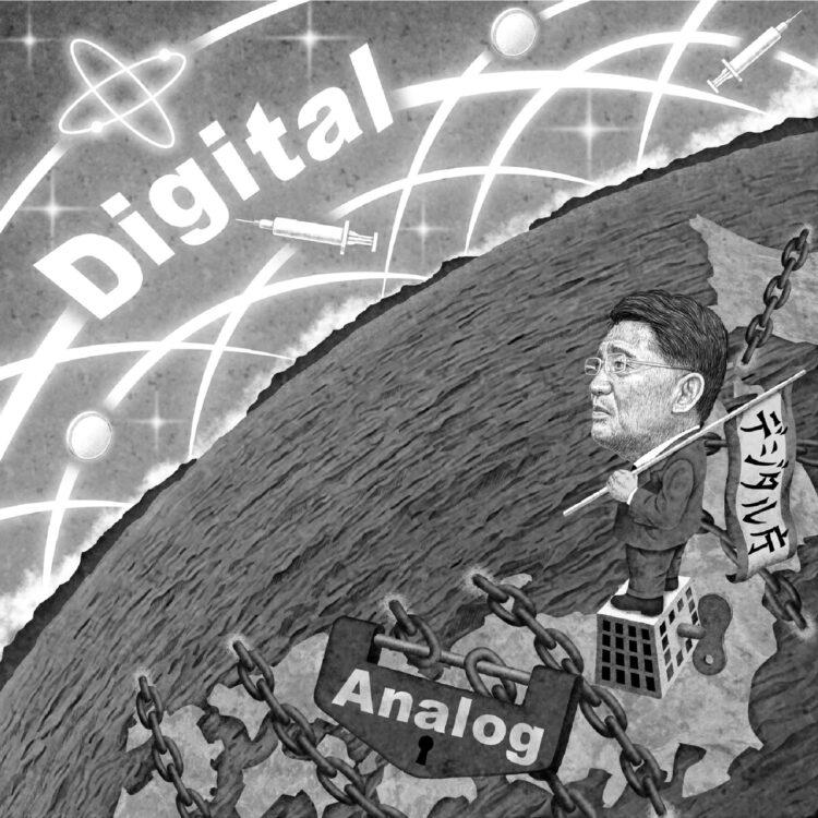 """""""鎖国""""を続けるアナログ国家・日本(イラスト/井川泰年)"""