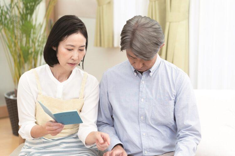 年金の「未来」を前提に資産形成を考える必要がある(イメージ)