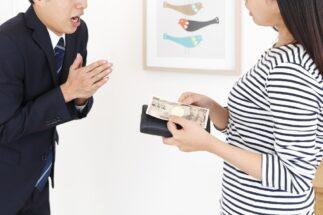 友人・知人間のおカネの貸し借りが人間関係を崩壊させることも