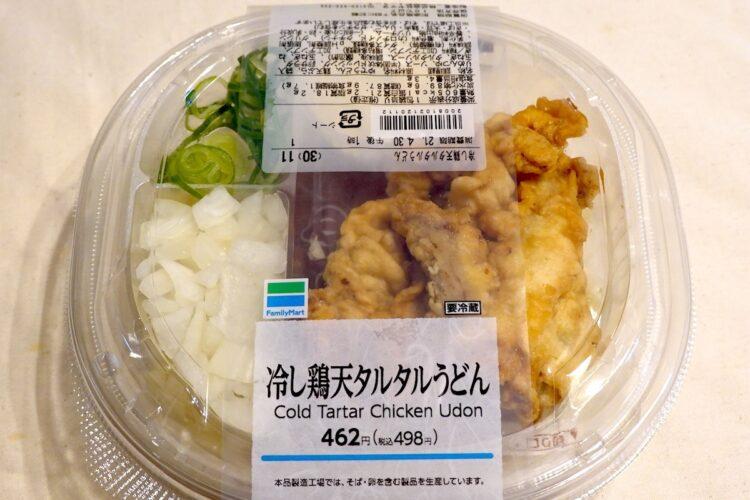 ファミリーマート『冷し鶏天タルタルうどん』