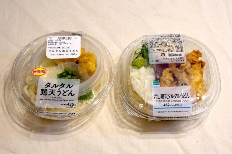 左からローソン『タルタル鶏天うどん』、ファミリーマート『冷し鶏天タルタルうどん』