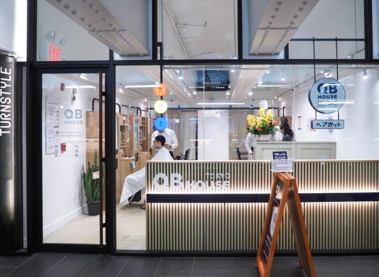 「QBハウス」の新たなビジネス展開とは