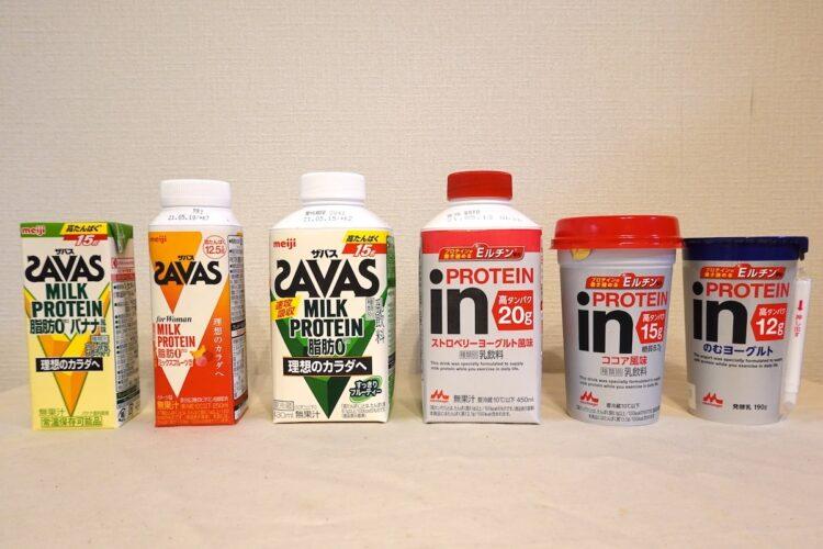 左から『SAVAS MILK PROTEIN脂肪0』200ml、『SAVAS for Woman MILK PROTEIN脂肪0+SOY』250ml、『SAVAS MILK PROTEIN脂肪0』430ml、『inPROTEINストロベリーヨーグルト風味』、『inPROTEINココア風味』、『inPROTEINのむヨーグルト』