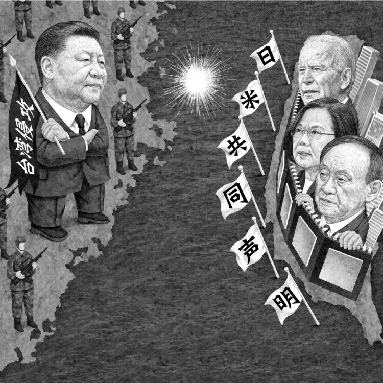 台湾有事をどう回避すべきか(イラスト/井川泰年)