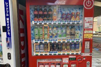 サブスクサービス『Coke ON Pass』が利用できるコカ・コーラの自動販売機