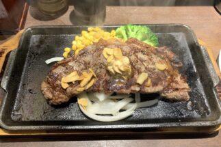 またもや改定された「いきなり!ステーキ」の肉マイレージシステム