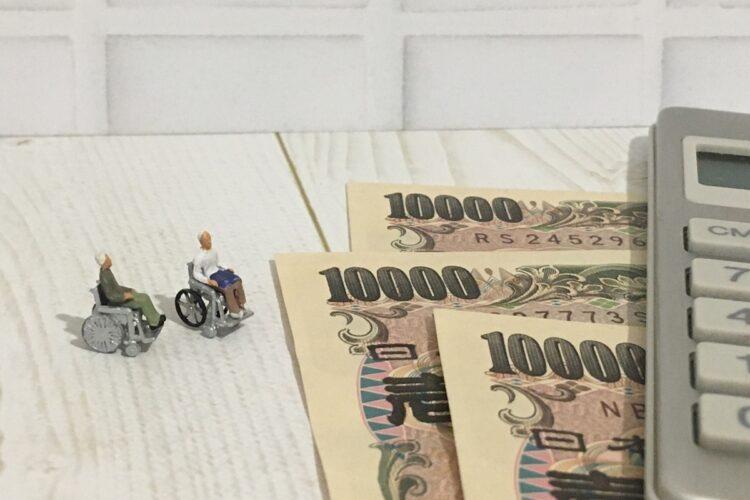 退去時に戻ってきたお金が少ない…(イメージ)