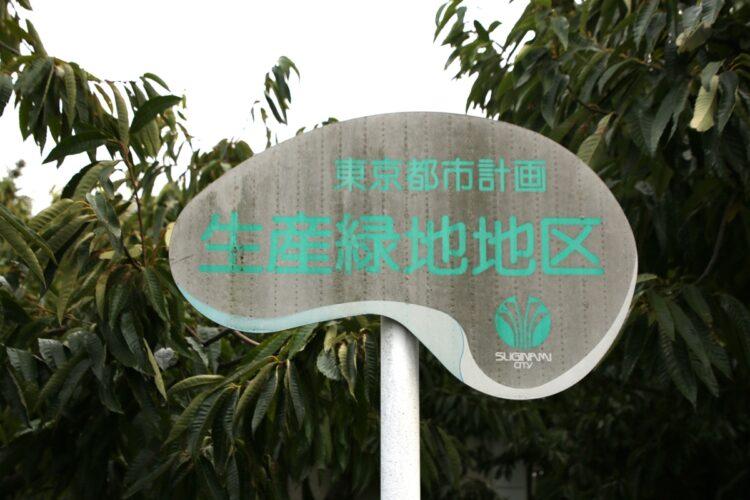 2022年の「生産緑地指定解除」の不動産価格への影響は?(時事通信フォト)