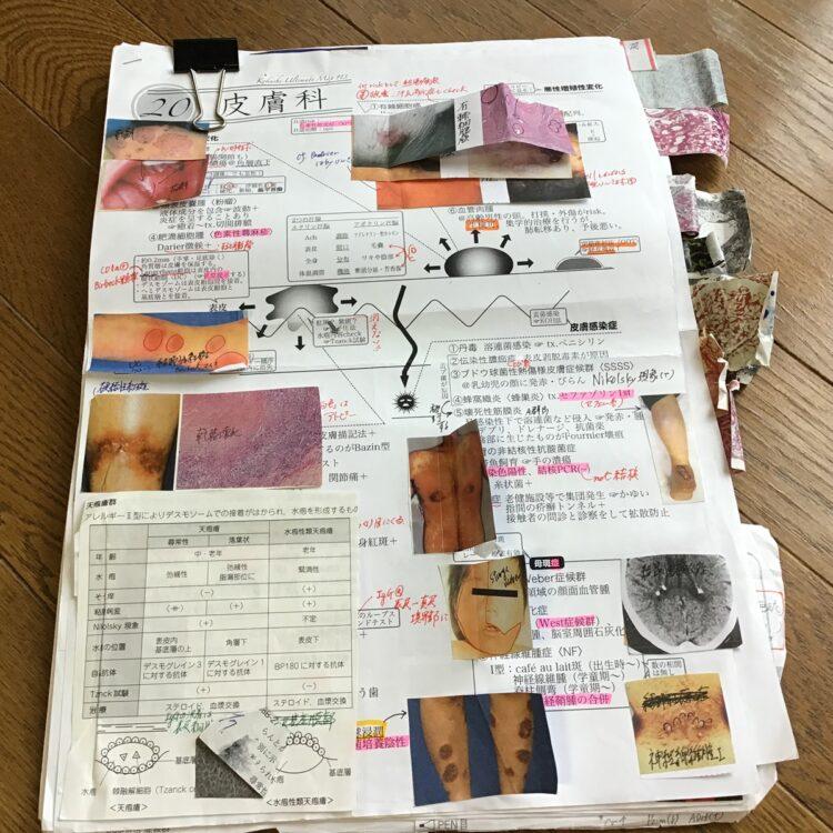 勉強ノートは主に見やすいB5サイズのものを使用していたという