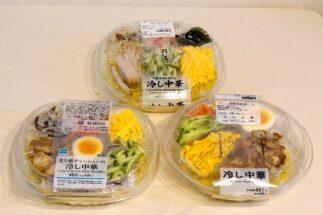 コンビニ3社の『冷やし中華』を実食比較 具材とボリュームに違いあり!