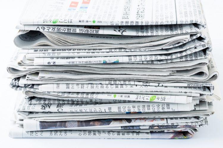 ネットニュース全盛時代、新聞ならではの魅力とは?