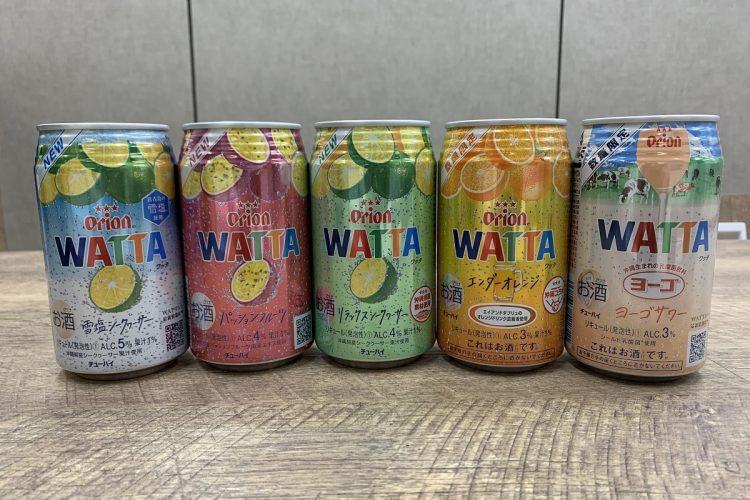 オリオンビール発のチューハイ「WATTA」の魅力は?