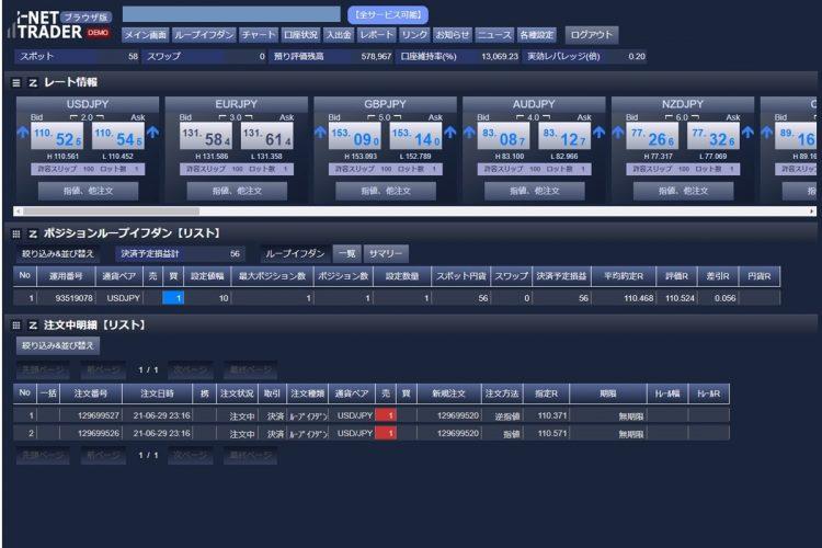 ループイフダンのツールTOP画面
