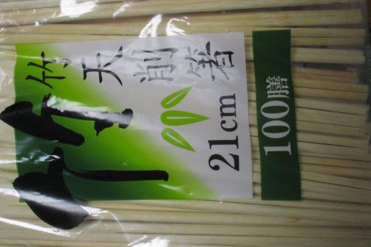 中川氏が普段使用している100膳280円の中国製の竹の箸