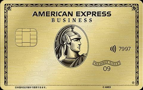 メタルカードの発行も開始