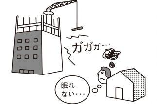マンション工事の音がうるさくて夫が不眠に…(イラスト/大野文彰)