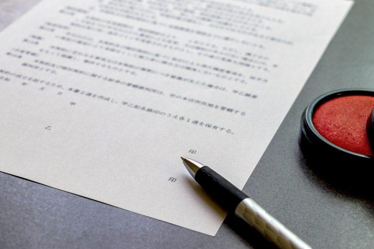 仕事の契約書を締結すれば安心と思われがちだが…(イメージ)