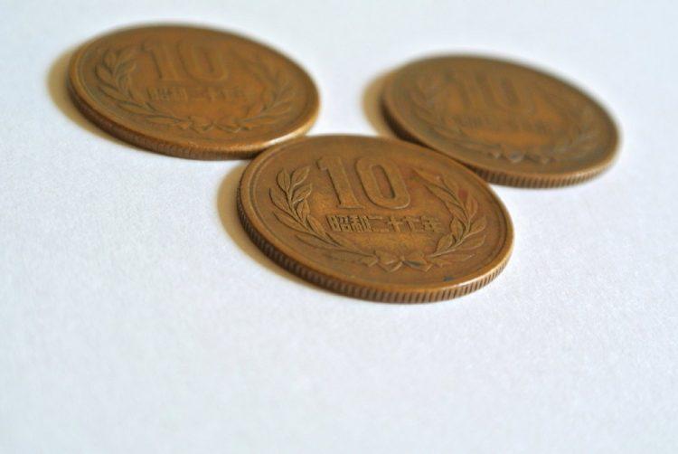 「ギザ十」も価値の高いものと低いものがあるという