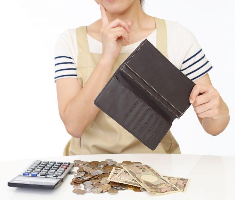 「長財布」と「ミニ財布」ではお金の管理も変わってくる?(イメージ。Getty Images)