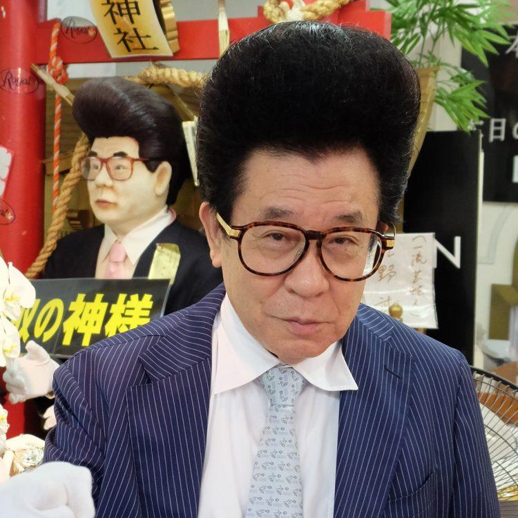 巨大なリーゼントヘアに黒メガネが印象的なロイヤル森田勉社長