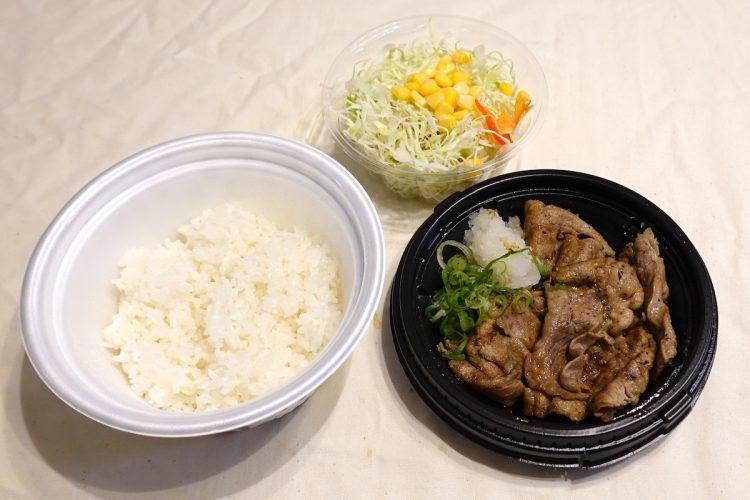 松屋の『アンガス牛焼肉定食』(テイクアウト)