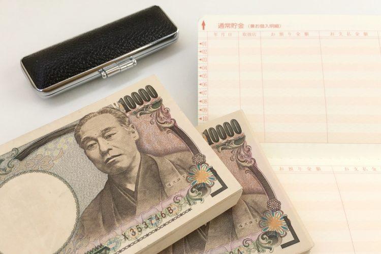 相続税対策の「暦年贈与」に見直し議論が進んでいる(イメージ)