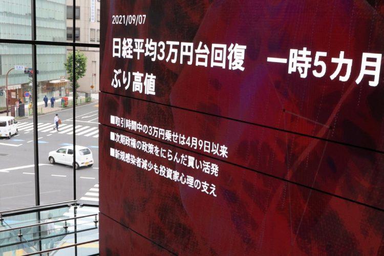 日経平均株価は3万円台を回復(時事通信フォト)